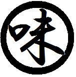 ウィキペディア合戦・騒動・人物伝
