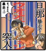 おランクブログ 〜不妊症ヲヤジの子育て日記〜