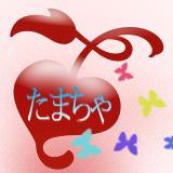 珠with遊♪