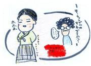 国際恋愛4コマ漫画