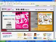 進学ブログ九州版 最新進学情報更新中!