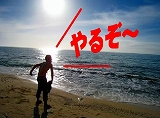 kotao's blog
