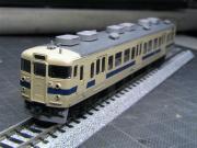 T.O. 重工の鉄道模型作製日誌