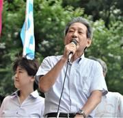 平和とくらし 茨木市議・ 山下けいきの日々是好日