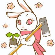 うさティの園芸日誌