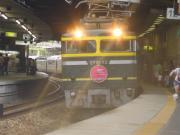急行『鉄道号』大阪行き