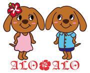 ALOALOプロデューサー田中雪子のブログ