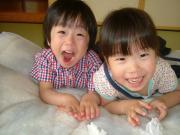 超未熟児の双子 出産・妊娠・子育て日記。