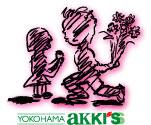 園芸/植物/雑貨関連商品通販 AKKI'S アッキーズブログ