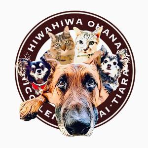 ** Hiwahiwa ohana **