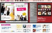 進学ブログ北海道版