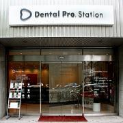 DPS治療現場