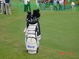 ゴルフを極める101の鉄則