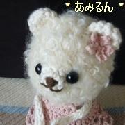 Knit Studio * あみるん *