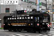 Mumei's Railway Factory