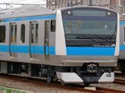 Train Fe