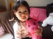 YUKI BABY HAPPY LIFE