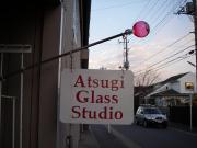 厚木グラススタジオ*blog