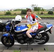 My Rider's Chic