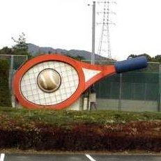山口アリィテニスクラブ
