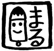 シアワセ筆耕工房「ふでまる」広島ウェブログ店