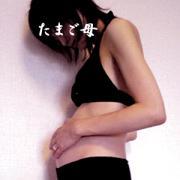 たまご母の妊娠&育児生活日記
