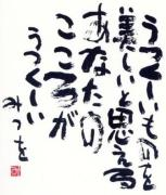 世界一蹴旅日記☆バックパッカー世界遺産を巡る旅日記