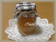 Nachi*s Handicraft