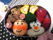 おべんと おべんと うれしいな〜♪