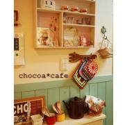 chocoa*cafe