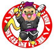 八重山民俗園ブログ