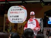 東京中心絶対美味しいB級グルメ