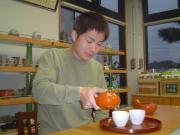 若旦那日記-森のお茶販売/通販「いしだ茶屋」