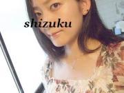https://plaza.rakuten.co.jp/shizuku77/