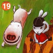 犬とウサギのらくがき帖