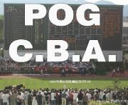 POG Club Be Ambitious