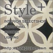 Style+blog