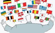 多言語まるかじり