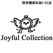 ジョイフルコレクション