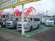 埼玉県の中古車センター気まぐれブログ