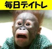 OBQのお笑いデイトレ日記
