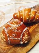 パンコーディネーターのパン教室 ペトリサージュ