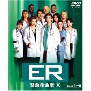 THE ER〜ラバラウンジ〜