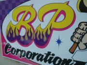 BPコーポレーションのブログ