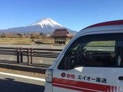 昭島市:格安引越と緊急輸送の赤帽エイオー運送