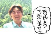 京都の屋根の上から〜屋根屋のギョーム日誌