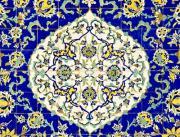 ペルシア イラン パラダイス