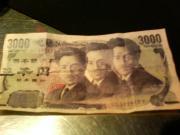 0円からのFXで100万円!