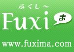 Fuxi事務局のお知らせ