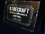 kibecraft diary  ガラスと木と音楽の毎日
